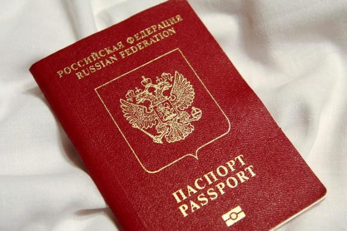 Some photos need a passport