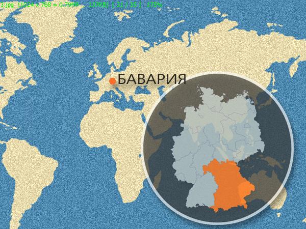 Бавария на карте мира