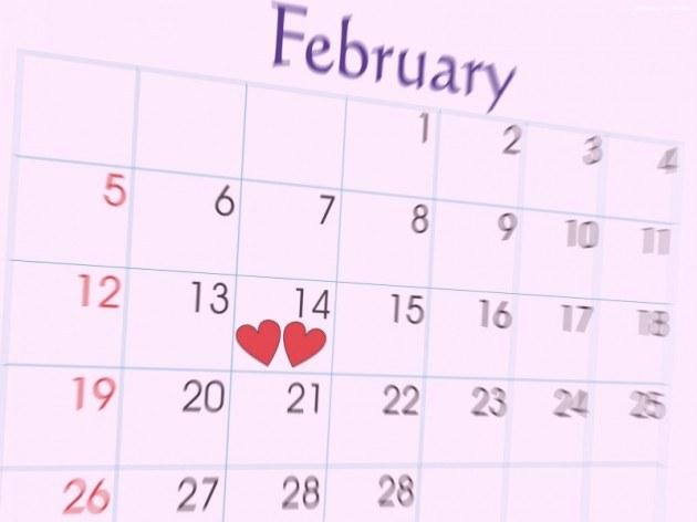 Какой по счету месяц февраль
