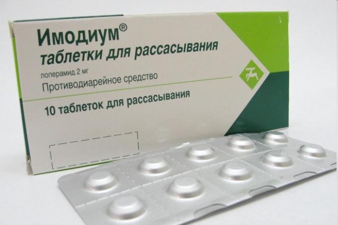 Какой препарат помогает от поноса