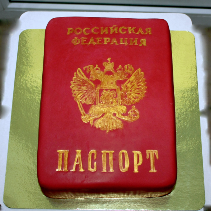 How to cook a cake in the form of a passport