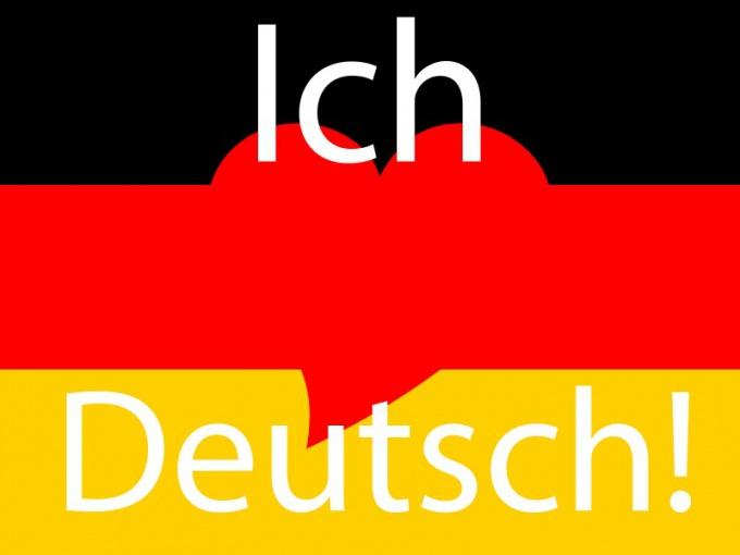 Как учить немецкий онлайн
