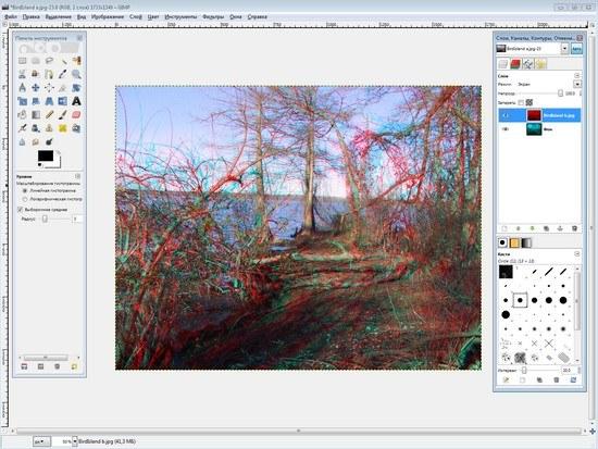 Как создать 3D фото