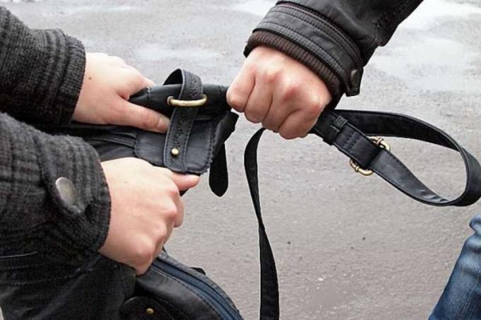 Ограбление на улице