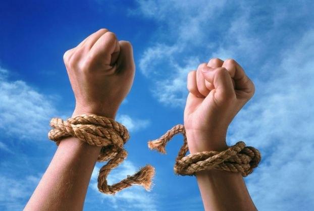Свобода или ограничение