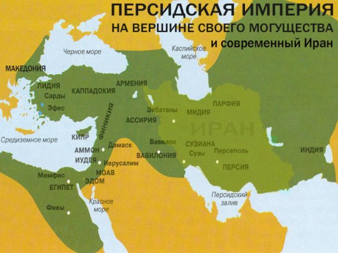 Персидская империя X-XIII в.в.