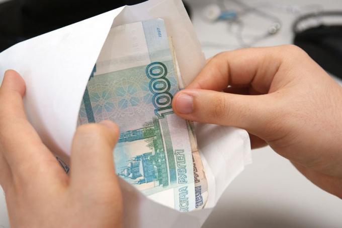 http://kotlas-info.ru/sites/default/files/4%20%D0%B7%D0%B0%D1%80%D0%BF%D0%BB%D0%B0%D1%82%D0%B0_1.jpg