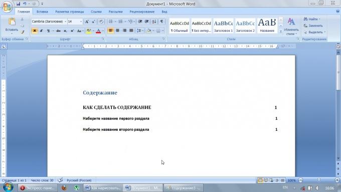 Как сделать ссылки на литературу в Ворде