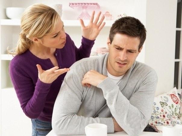 Когда случается кризис семейных отношений