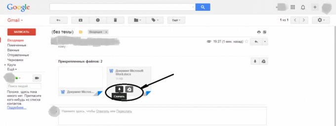 Электронная почта Gmail.com