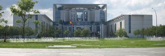 Резиденция федерального канцлера ФРГ