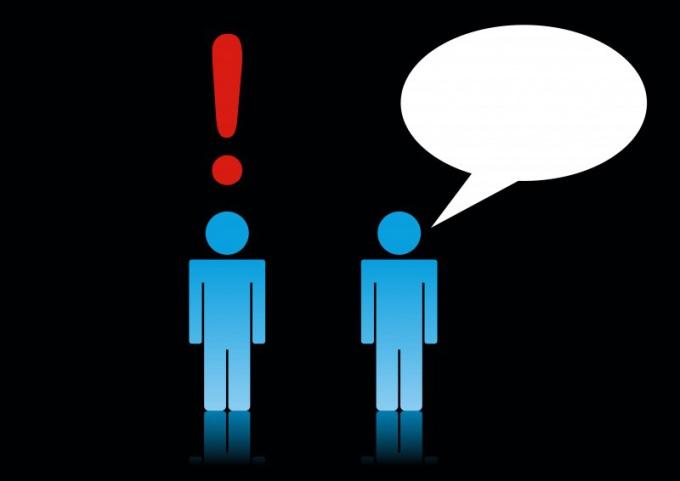 Умение слушать необходимо для установления контакта