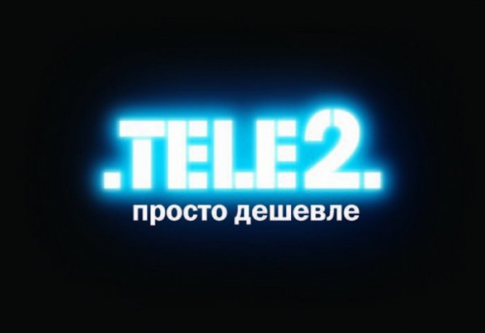 "What tariffs are on the ""Tele 2"""