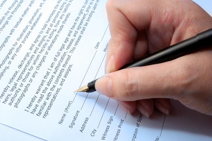 Как грамотно написать резюме