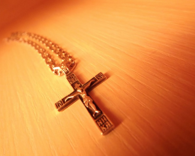 Зачем христиане носят крест