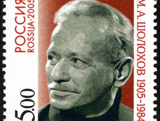 Postage stamp dedicated to the centenary of the birth of M. A. Sholokhov