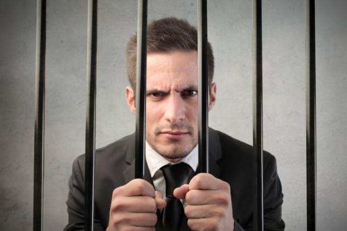 Что не является незаконной предпринимательской деятельностью