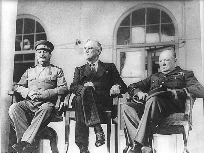 Лидеры большой тройки антигитлеровской коалиции
