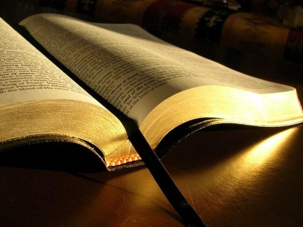 Библия - один из источников русской культуры