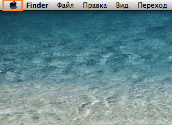 Меню MacBook