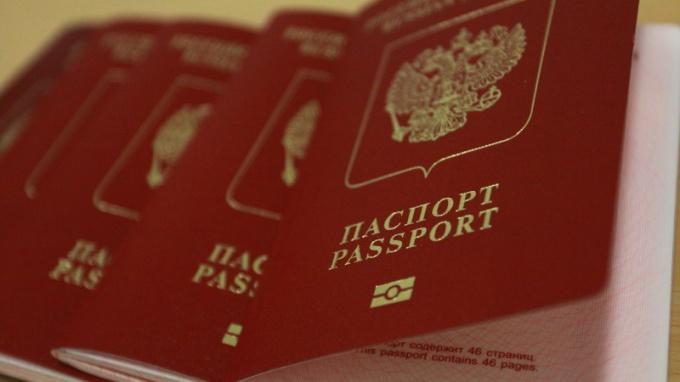 Как оплатить госпошлину за загранпаспорт