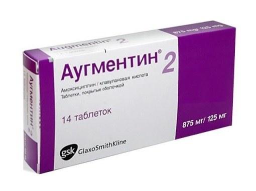 http://lechimsya.org/uploads/med/antibiotiki/amoksiklav-tab.-pokr.-plen.-obol.-500mg125mg-15_5577.jpg