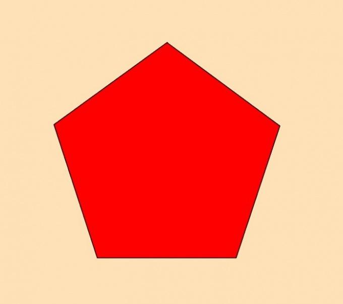 Чему равна сумма углов пятиугольника
