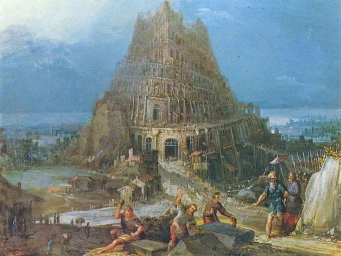 Башня в процессе строительства. Бог еще не знает