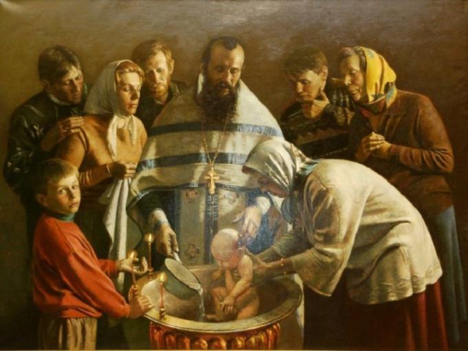 Yuri Orlov. Baptism