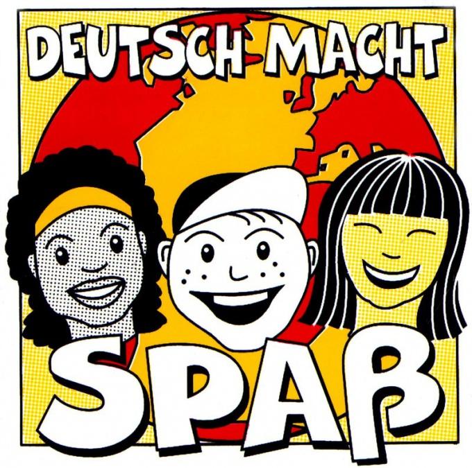 Падежи в немецком языке - это просто
