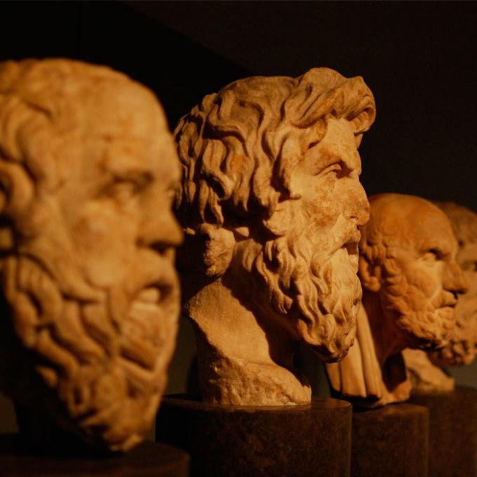 Кем работают философы и какая польза от их знаний