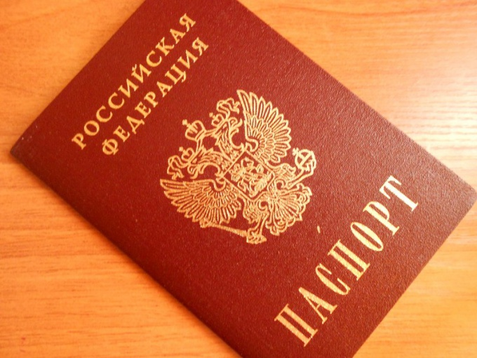 In any case, the passport is considered invalid