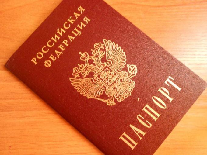 В каком случае паспорт считается недействительным