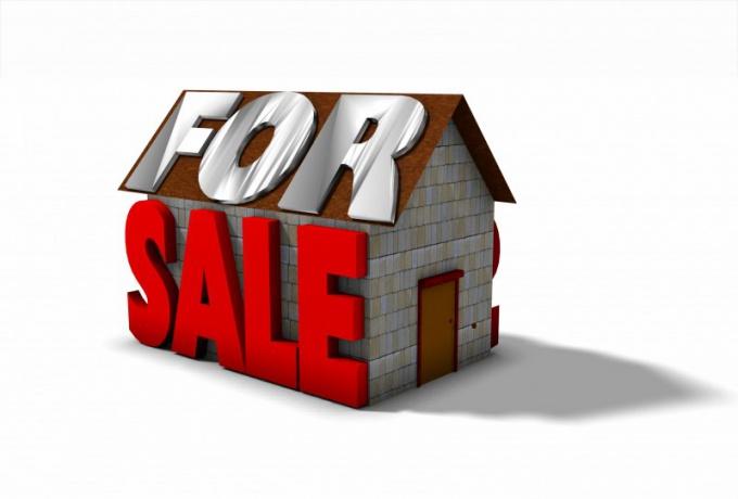 Как разделить долевую собственность в квартире