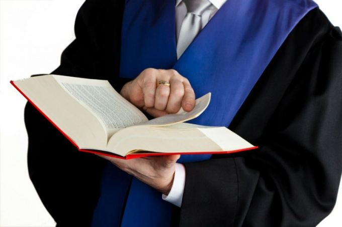 Кто надзирает за прокуратурой