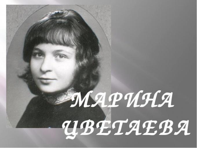 Поэтесса Марина Цветаева не скрывала от окружающих своей би-ориентации и любви к Софии...