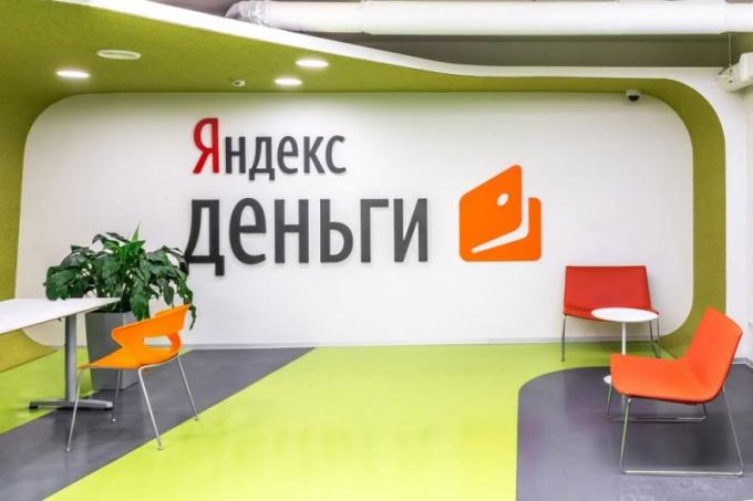 Как получить кредит в системе Яндекс-деньги