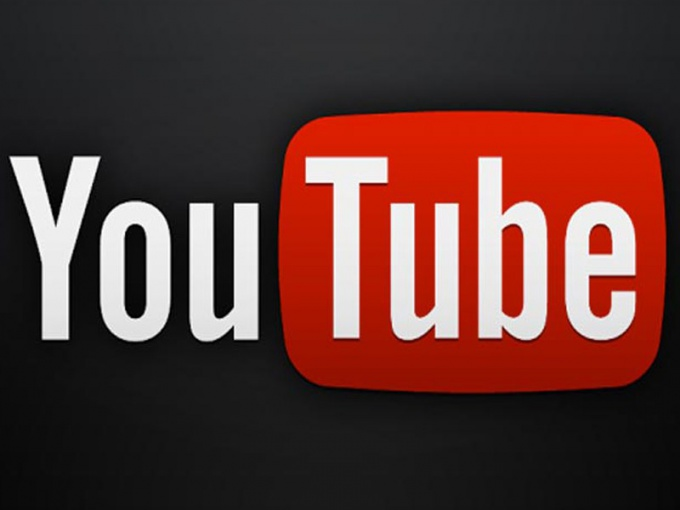 Where to earn money for views on YouTube