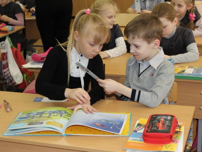 Программа обучения Занкова
