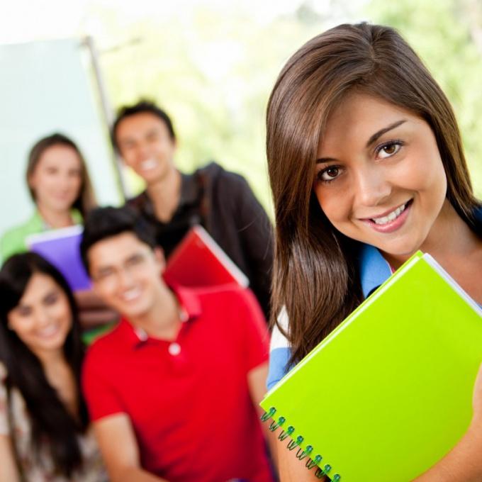 студенты вуза