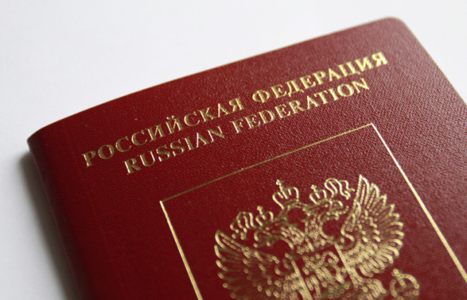 Passport is one of the most important documents for the citizen of the Russian Federation.
