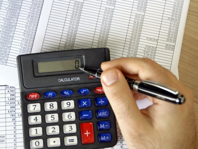 Как работает бухгалтер
