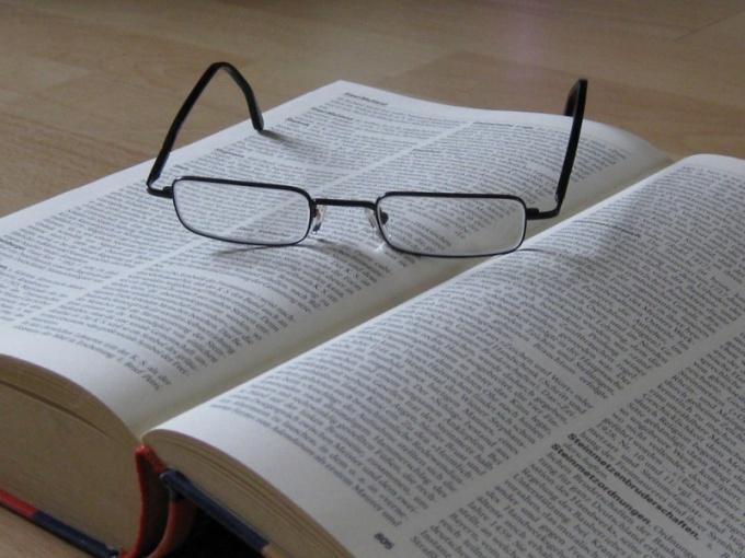 Нужна ли сейчас печатная книга, как источник знаний