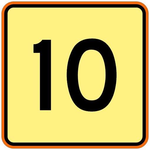 Какие числа кратны 10
