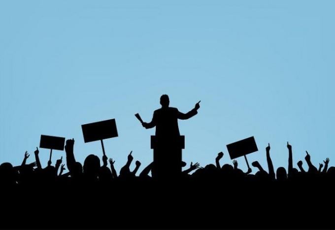 Классификация политических партий