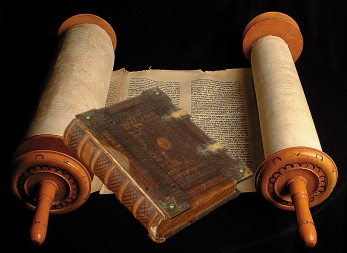 Библия и имена Бога