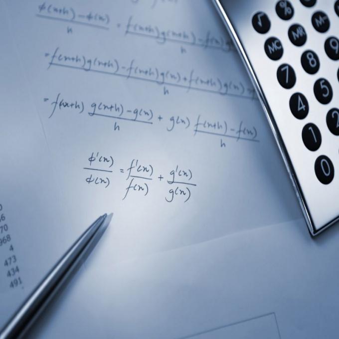 Что изучает актуарная математика