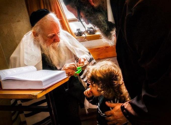 Первая стрижка еврейского мальчика.