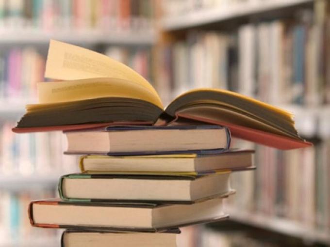 Какую книгу можно подарить
