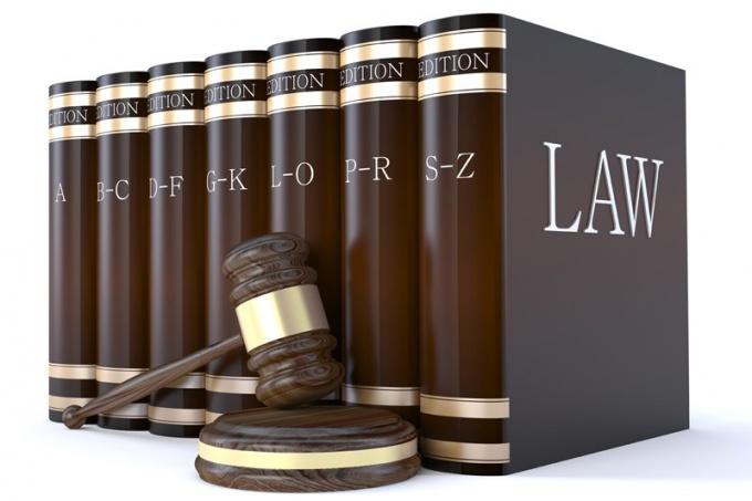 По каким вопросам принимаются федеральные конституционные законы